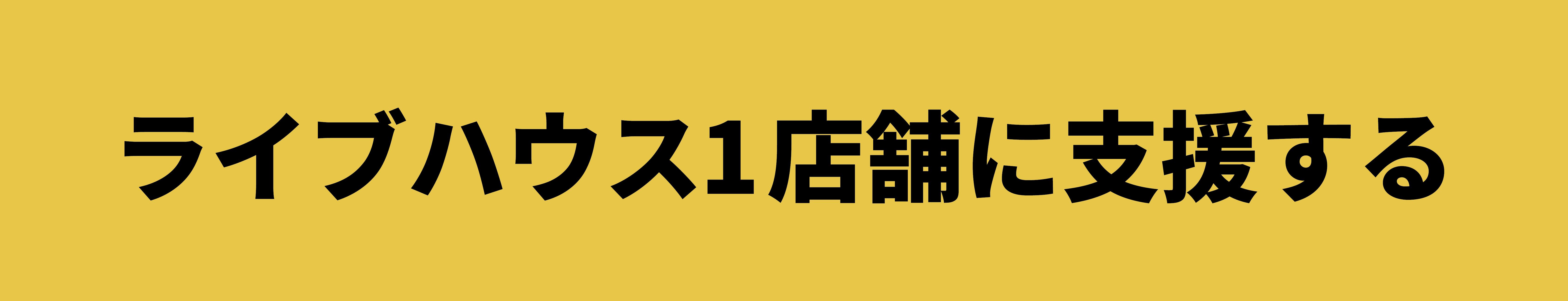 アンケートフォーム5
